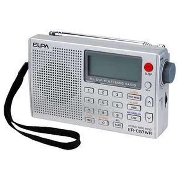 ER-C57WR手机收音机[AM/FM/短波/长波/宽大的FM对应]