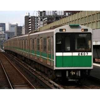 大阪 中央 線