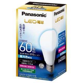 LDA7D-G/K60E/S/W LED電球 ホワイト [E26 /昼光色 /1個 /60W相当 /一般電球形 /広配光タイプ]