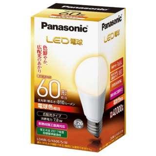 LDA8L-G/K60E/S/W LED電球 ホワイト [E26 /電球色 /1個 /60W相当 /一般電球形 /広配光タイプ]