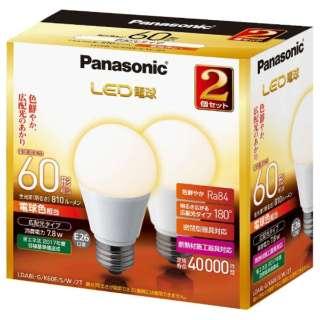 LDA8L-G/K60E/S/W/2T LED電球 ホワイト [E26 /電球色 /2個 /60W相当 /一般電球形 /広配光タイプ]