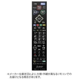 純正テレビ用リモコン RL21002 M01290P21002
