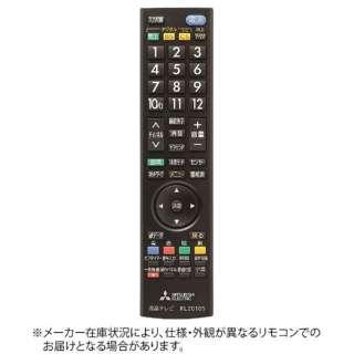 純正テレビ用リモコン RL20105 M01290P20105