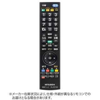純正テレビ用リモコン RL20102 M01290P20102
