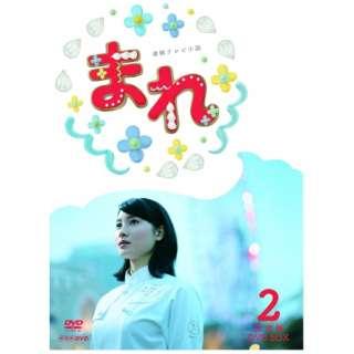 連続テレビ小説 まれ 完全版 DVDBOX2 【DVD】