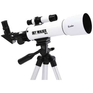 SW-0 天体望遠鏡 Sky Walker(スカイウォーカー) [屈折式]