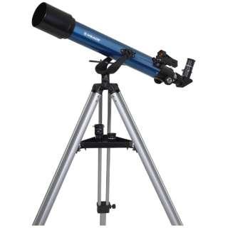 AZM-70 天体望遠鏡 [屈折式]