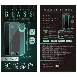 iPhone 6s/6用 STEALS BUTTON GLASS 0.33mm I6-FILM-4_7