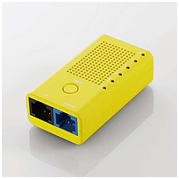 WRH-583YL2-S wifiルーター WRH-583XX2-Sシリーズ イエロー [ac/n/a/g/b]