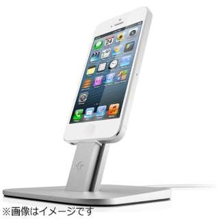iPad mini / iPhone / iPod対応[Lightning] HiRise シルバー TWS-ST-000018c