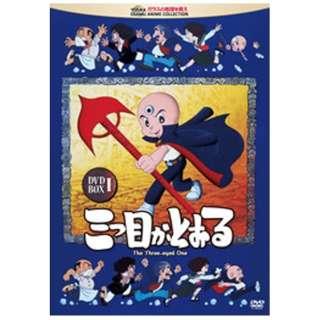 三つ目がとおる DVD-BOX I 【DVD】