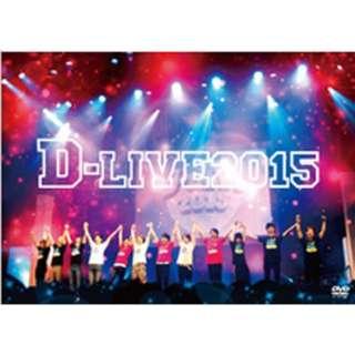D-LIVE 2015 初回限定版 【DVD】