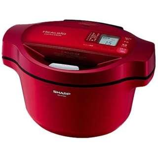 KN-HT99A-R 水なし自動調理鍋 HEALSIO(ヘルシオ)ホットクック レッド系
