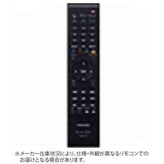 純正DVDレコーダー用リモコン SE-R0405【部品番号:79105678】
