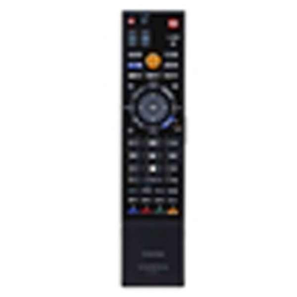 純正HDD&DVDレコーダー用リモコン SE-R0352【部品番号:79104601】