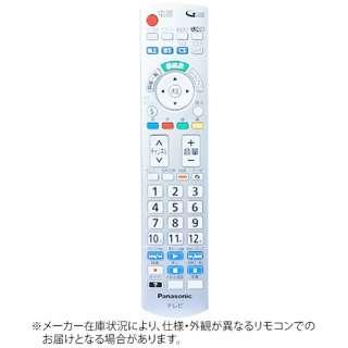 純正テレビ用リモコン N2QAYB000721