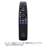 純正BD/DVDレコーダー用リモコン SUKV000022