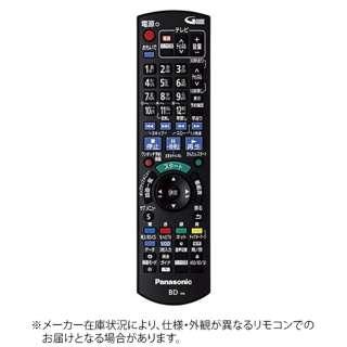 純正BD/DVDレコーダー用リモコン N2QAYB000905