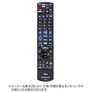 純正BD/DVDレコーダー用リモコン N2QAYB000994