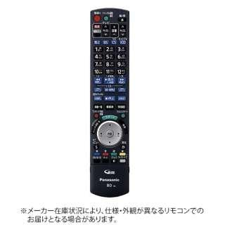 純正BD/DVDレコーダー用リモコン N2QAYB000808