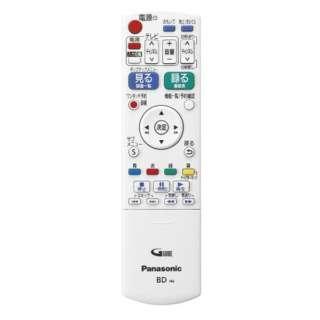 純正BD/DVDレコーダー用リモコン N2QAYB000902