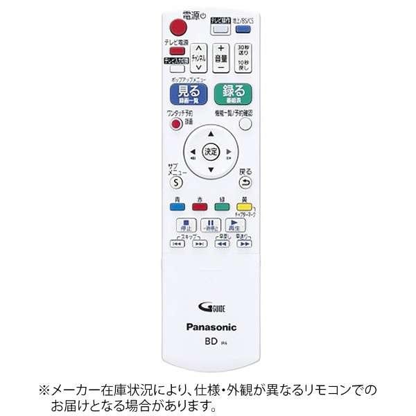 純正BD/DVDレコーダー用リモコン N2QAYB000995