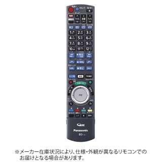 純正BD/DVDレコーダー用リモコン RFKFBZT9600