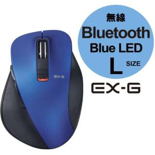 M-XGL10BBBU マウス M-XGL10BBシリーズ Lサイズ ブルー  [BlueLED /5ボタン /Bluetooth /無線(ワイヤレス)]