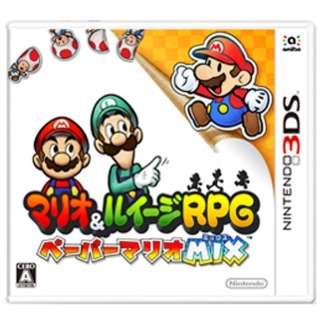 マリオ&ルイージRPG ペーパーマリオMIX【3DSゲームソフト】