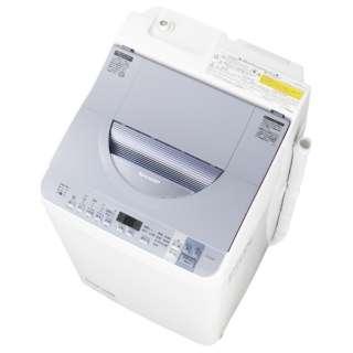 ES-TX550-A 縦型洗濯乾燥機 ブルー系 [洗濯5.5kg /乾燥3.5kg /ヒーター乾燥(排気タイプ) /上開き]