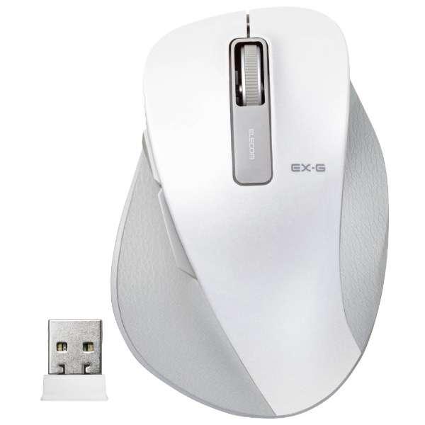 M-XGS10DBWH マウス EX-G M-XGS10DBシリーズ Sサイズ ホワイト  [BlueLED /5ボタン /USB /無線(ワイヤレス)]