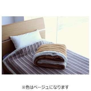 セーターニット毛布(シングルサイズ/140×200cm/ベージュ)
