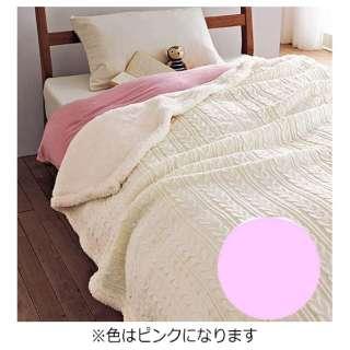 ケーブルニット毛布(シングルサイズ/140×200cm/ピンク)