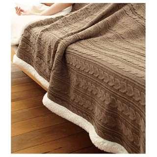 ケーブルニット毛布(シングルサイズ/140×200cm/ブラウン)