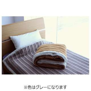 セーターニット毛布(シングルサイズ/140×200cm/グレー)