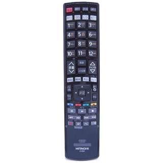 純正テレビ用リモコン C-RS4【部品番号:UT37-XP800B-055】