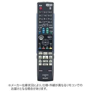 純正ブルーレイディスクレコーダー用リモコン 【部品番号:0046380220】