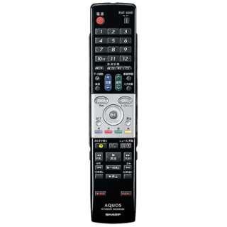 純正DVDレコーダー用リモコン 【部品番号:0046380198】