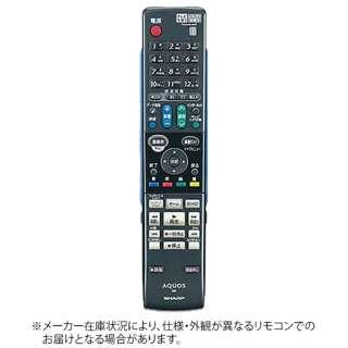 純正ブルーレイディスクレコーダー用リモコン 【部品番号:0046380224】