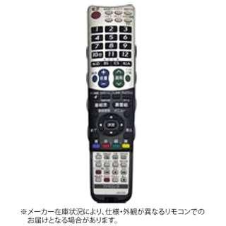 純正テレビ用リモコン 【部品番号:0126380059】