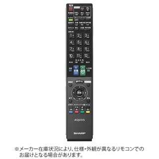 純正テレビ用リモコン 【部品番号:0126380047】