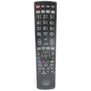 純正テレビ用リモコン C-RS5【部品番号:L22-HP05B-003】