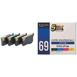 CC-EIC694PK 互換プリンターインク 4色セット