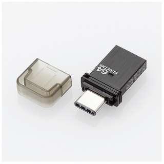 MF-CAU3164GBK USBメモリ MF-CAU31BKシリーズ ブラック [64GB /USB3.1 /USB TypeA+USB TypeC /キャップ式]