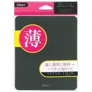 MUP-908BK マウスパッド ブラック [180×150×0.4mm]