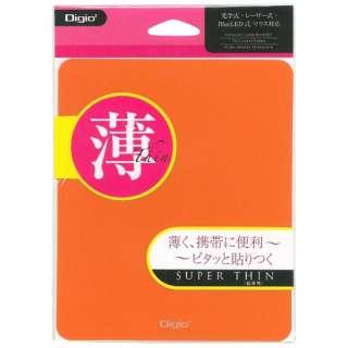 MUP-908DD マウスパッド オレンジ [180×150×0.4mm]