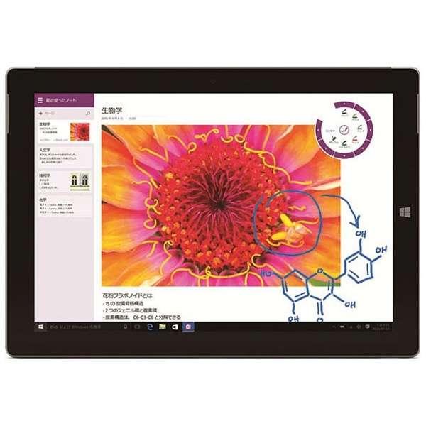 7G6-00025 Windowsタブレット Surface 3(サーフェス3) シルバー [10.8型 /intel Atom /SSD:128GB /メモリ:4GB /2015年10月モデル]