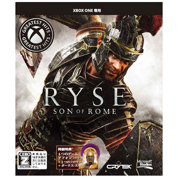 Ryse: Son of Rome [Greatest Hits]