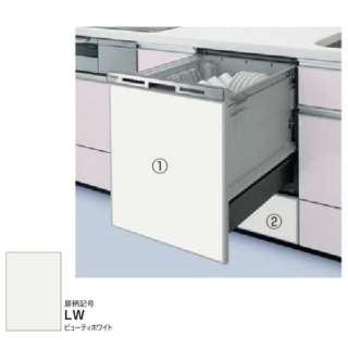 ドア用/食洗機下部用パネルセット (幅45cmディープタイプ用) AD-NPD45-LW ビューティーホワイト