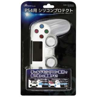 PS4用 シリコンプロテクト(ホワイト)【PS4】